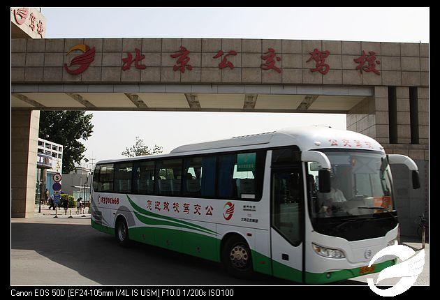 北京站有没有夜班车_夜班公交车有没有到北京站的- _汇潮装饰网